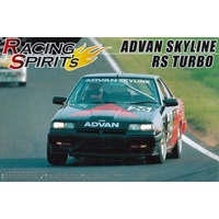 Aoshima - 1/24 DR30 ADVAN Skylin RS Turbo