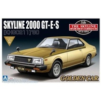 Aoshima - 1/24 Skyline 200GT-E-S Golden Car
