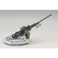 Asuka - 1/35 Browning M2 machine gun w/early cradle