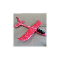 Fms - Mini Fox Hand Launch Glider (450mm)