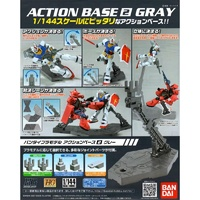 Bandai - Action Base 2 (Gray)