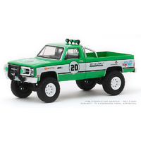 Greenlight - 1/64 - 1981 GMC K-2500 - Greenlight Stuntman Association