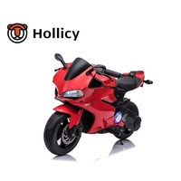 Hollicy - Electric Ride-On Bike (Red)