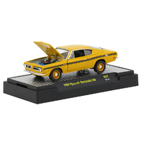 M2 - 1/64 Detroit-Muscle Release 47 - 1969 Plymouth Barracuda 340 (Bahama Yellow w/Semi-Gloss Black Stripes)