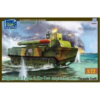 Riich Models - 1/72 Japanese Type 4 Ka-Tsu Amphibious Tank Plastic Model Kit