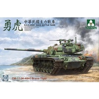 Takom - 1/35 R.O.C Army AM-11 M-48H Brave Tiger
