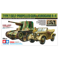 Tamiya - 1/35 Japanese Type 1 Self-Propelled Gun & Kurogane 4X4 Set