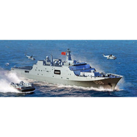Trumpeter - 1/700 PLA Navy Type 071 Amphibious Transport Dock