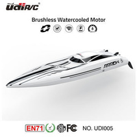 UDI - RC Arrow Brushless Boat RTR